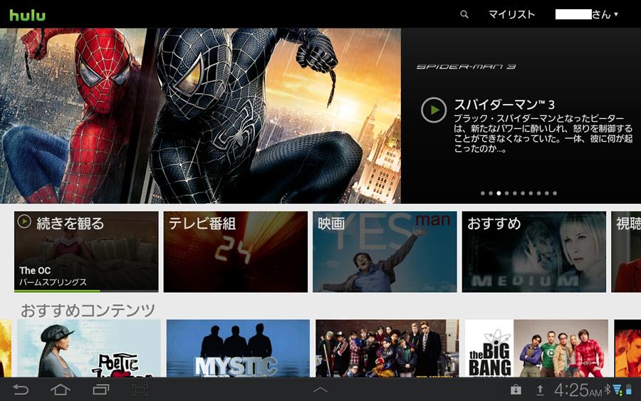 New_Interface