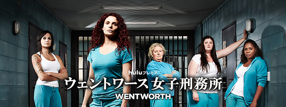 Key_Art_Wentworth