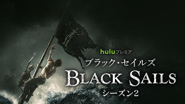 Master_Art_BlackSails2