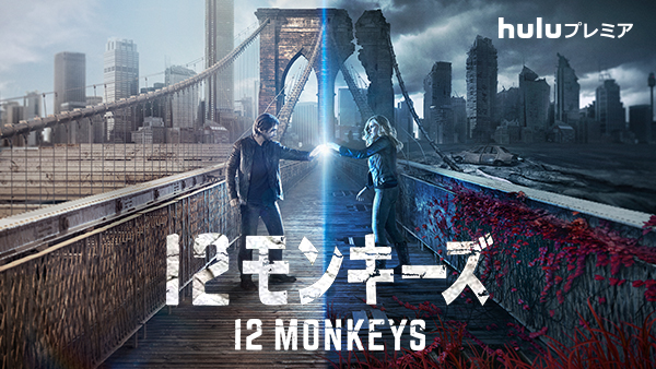 master_art_12Monkeys_S2