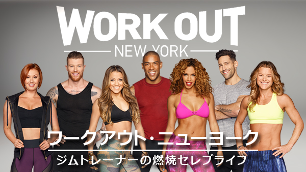 master_art_work_out_new_york