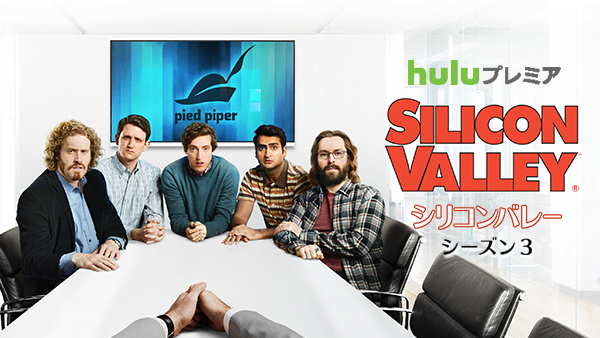 master_art_siliconvalley_s3