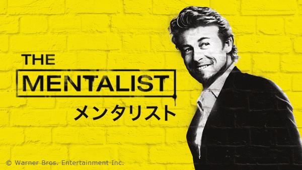 master_art_mentalist_s6