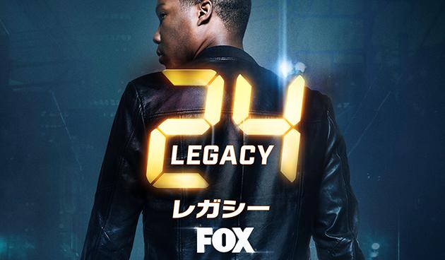 24-legacy_01_dom_main-teaser-horizontal_ka24
