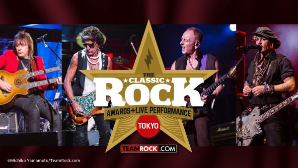 classic-rockawards