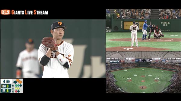 Huluならではの新しい野球観戦 5月24日(金)~26日(日)「巨人vs広島」に ...